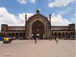 The other side of the Rumi Darwaza